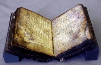 Една от целите на разработката е да направи древните издания достъпни за повече хора