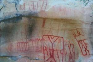 Една от откритите пещерни рисунки (кликни за по-голяма версия). Снимка: INAH