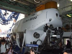 """Японската мини-подводница """"Шинкай - 6500"""""""