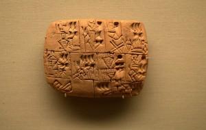 Пиктограми на 4000 години върху плочка от Месопотамия. Снимка: Wiki Commons