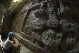 Древният майски фриз. Снимка: F. Estrada-Belli