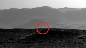 Яркото петно, означено с кръгче. Изображение: NASA/JPL-Caltech/Nauteka.bg